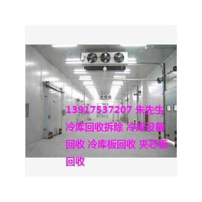上海回收二手彩钢板大量二手彩钢板回收二手彩钢板回收