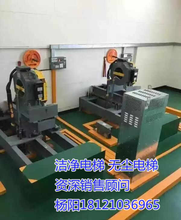 青海省海西州德令哈市洁净电梯、无尘电梯