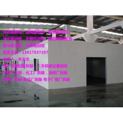 大量回收彩钢板上海回收二手彩钢板
