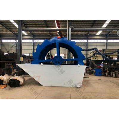 三排轮斗洗砂机厂家