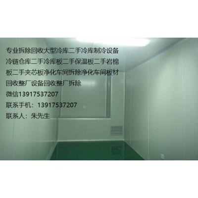 夹芯板回收上海回收二手夹芯板