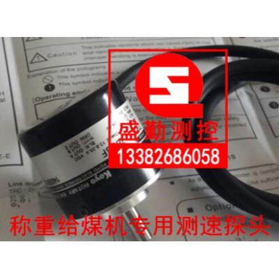 皮带秤测速传感器E6B2测速探头光电编码器3010A6012