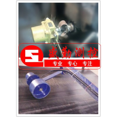 皮带秤测速装置+单轮测速传感器+双轮测速传感器