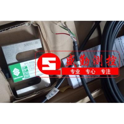皮带秤称重传感器STC美国世铨传感器LOC、HBB、LPS