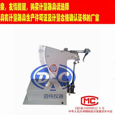 橡胶冲击弹性试验机-冲击回弹性测试仪-橡胶回弹性实验仪