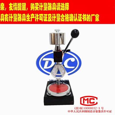 橡塑硬度计-LX-A橡胶硬度测试仪-邵氏硬度计