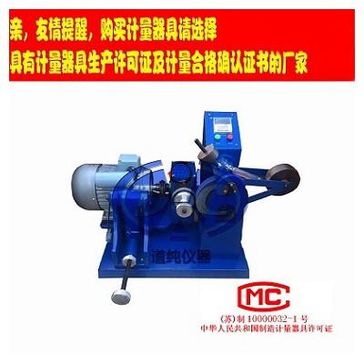 橡胶磨耗试验机-GB/T1689硫变橡胶耐磨性能测定