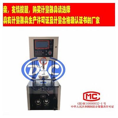 道纯生产硫变橡胶在常温下和高温下压缩应力松驰测定仪