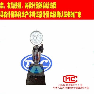 橡胶国际硬度计-指针式-数显式常规硬度计