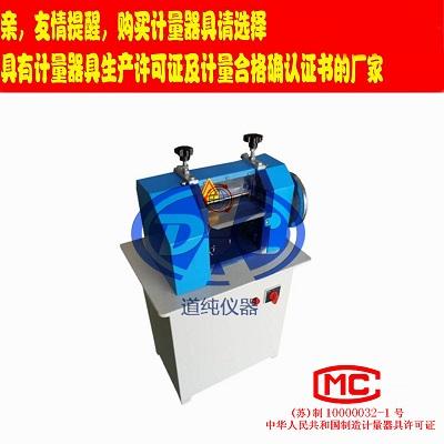 止水带削片机-防水材料制样机-削片机-电缆试样机-电缆刨片机