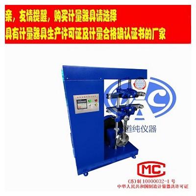 橡胶疲劳龟裂试验机-橡胶疲劳试验机-橡胶屈挠龟裂的测定