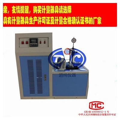橡胶压缩耐寒系数试验机-橡胶低温压缩耐寒系数测定仪