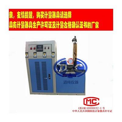 橡胶拉伸耐寒系数试验机-低温拉伸耐寒系数实验仪