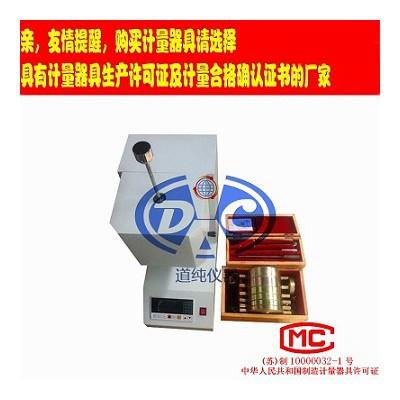 熔体流动速率测定仪-塑料熔融指数仪-聚流动速率试验机