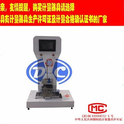 简支梁冲击试验机-硬质塑料冲击性能测定仪-塑料摆锤冲击试验机