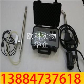 在线油烟检测仪泵吸式油烟测定仪固定安装式油烟检测仪
