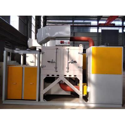 催化燃烧设备 涂装喷漆废气处理设备 喷漆房催化设备催化一体机