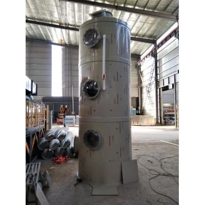 泊头乐迪环保 PP喷淋塔 不锈钢喷淋塔 废气处理水喷淋塔