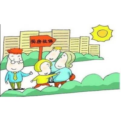 湛江2022年社保缴费多少,代办湛江社保地址,代买湛江五险