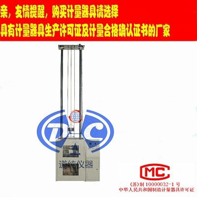 落锤冲击试验机-塑料管落锤式冲击试验机-管材耐外冲击性能试验