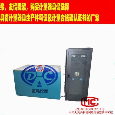 管材耐压试验机-瞬时破裂和耐压测试机-排水管压力试验仪