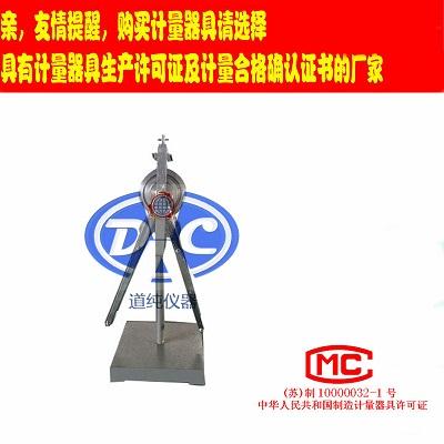 弯曲试验机-塑料管弯曲测试机-波纹管管材弯曲检测仪器