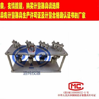 热变形测量装置-电线电缆热变形试验装置-压力试验仪