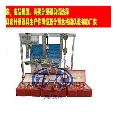 老化箱热延伸试验装置-线缆热延伸实验-电缆热延伸测试仪器
