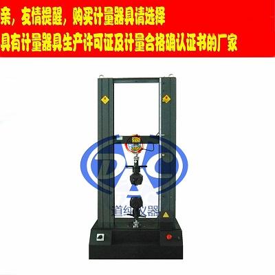 连结器断裂强度试验机-螺丝拉力测试仪-焊点拉力试验机