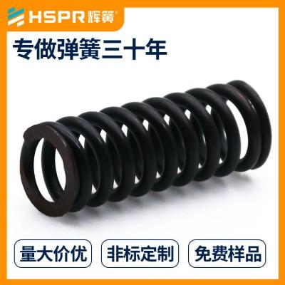 辉簧弹簧厂家供应汽车减震弹簧气门压缩弹簧汽车弹簧