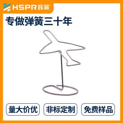 辉簧弹簧厂家供应异形弹簧不锈钢异形弹簧玩具异形弹簧